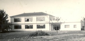 Το σχολείο το 1960